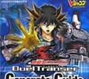 Yu-Gi-Oh! 5D's Duel Transer Generate Guide promotional card