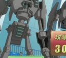 Ancient Gear