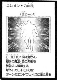 ProtectionoftheElements-JP-Manga-GX
