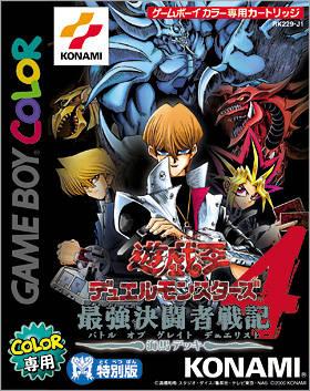 Yu-Gi-Oh! Duel Monsters IV- Kaiba Deck