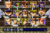 DDM Dominator'sHolyWar.jp