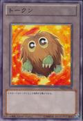 Token-PR02-JP-C-Kuriboh