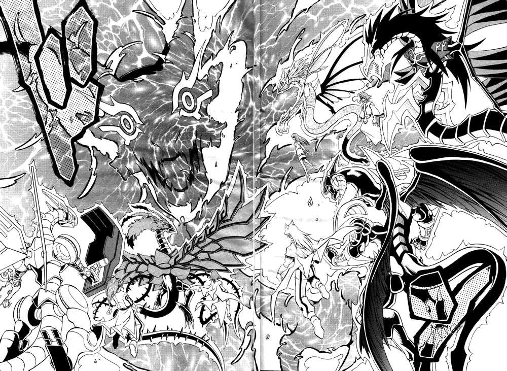 Duel Dragon Yu Gi Oh Fandom Powered By Wikia