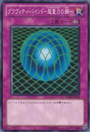 GravityBind-GS04-JP-C