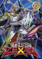 ZEXAL DVD 24