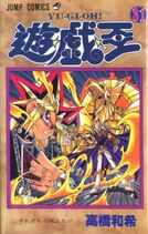 YugiohOriginalManga-VOL31-JP