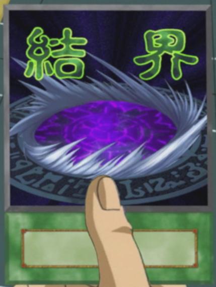MagicalNeutralizingForceField-EN-Anime-DM