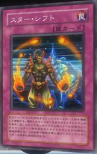 StarShift-JP-Anime-5D