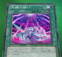 ButterflySwarm-JP-Anime-ZX