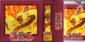 DuelingwithFire-Booster-GX04
