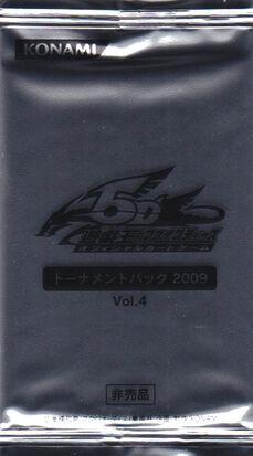 TP12-BoosterJP