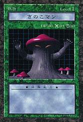 MushroomMan-B3-DDM-JP