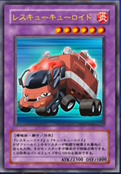 AmbulanceRescueroid-JP-Anime-GX