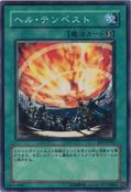 InfernoTempest-PP7-JP-C