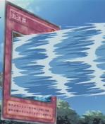 TorrentialTribute-JP-Anime-DM-NC