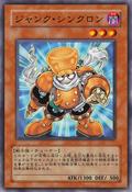 JunkSynchron-JP-Anime-5D