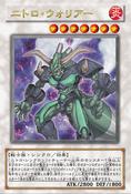 NitroWarrior-JP-Anime-5D