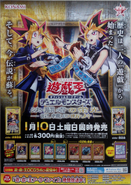 15AX-Poster-JP