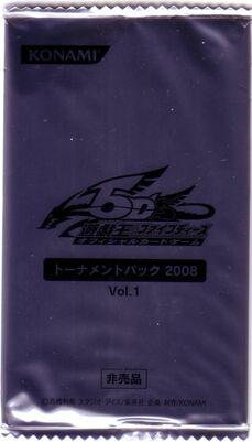 TP05-BoosterJP