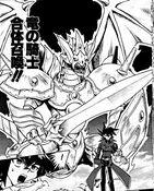 DragonicKnight-JP-Manga-GX-NC