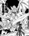 DragonicKnight-JP-Manga-GX-NC.jpg
