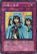 Waboku-SD15-JP-C