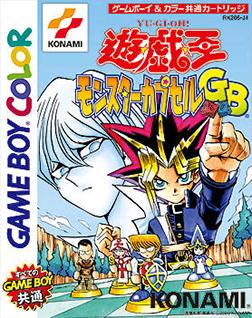 Yu-Gi-Oh! Monster Capture GB Coverart