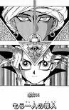 YuGiOh!Duel015