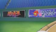 Yu-Gi-Oh! in Hayate stadium
