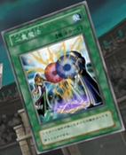 DoubleSpell-JP-Anime-DM