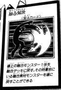 DeFusion-JP-Manga-GX