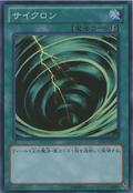MysticalSpaceTyphoon-ST13-JP-SR