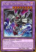 DragonecroNethersoulDragon-PGLD-EN-GScR-1E