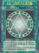 TheSealofOrichalcos-JP-Anime-DM