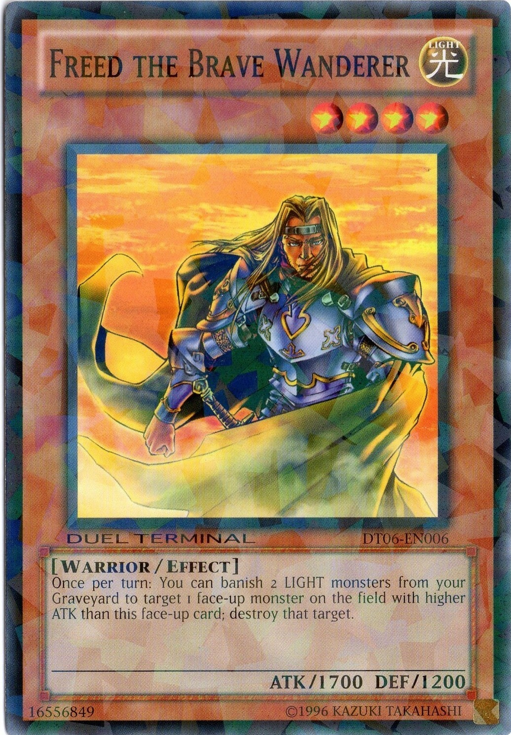 Freed The Brave Wanderer Yu Gi Oh Fandom Powered By Wikia