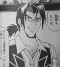 Manga Lawton
