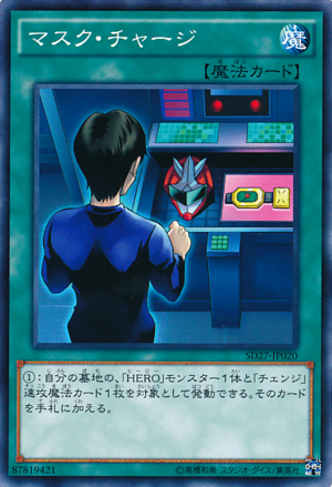 [YGO] Masked Hero's Discussion 300?cb=20140621092939