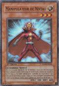 LevelWarrior-RGBT-FR-SR-1E