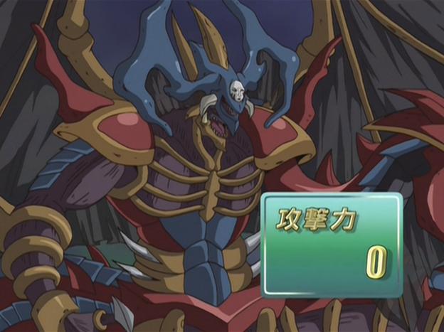 Hamon Lord Of Striking Thunder Fusion