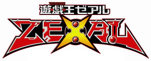 File:Yu-Gi-Oh! ZEXAL logo.png
