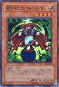 ReflectBounder-304-JP-SR