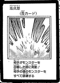 TorrentialTribute-JP-Manga-DM