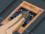 ThousandEyesIdol-JP-Anime-DM