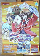GX03-Poster-JP