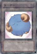 Token-TKN-JP-NPR-SheepBlue
