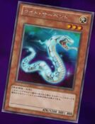 Lightserpent-JP-Anime-ZX