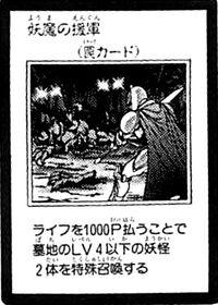 GhostlyReinforcements-JP-Manga-GX