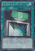 ExtraGate-PHSW-JP-SR