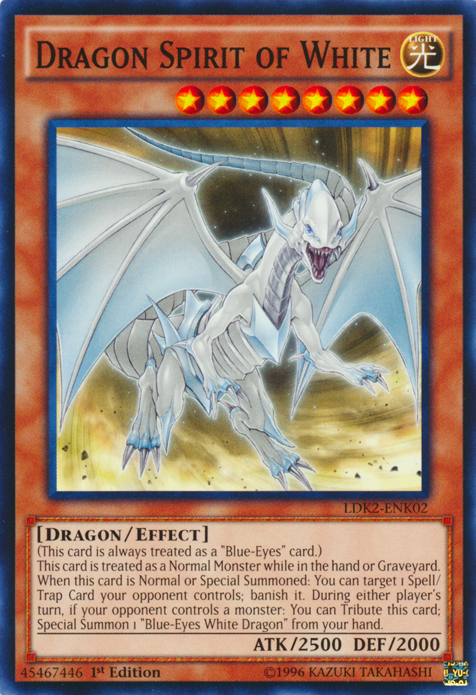 Dragon Spirit of White
