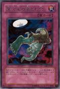 DDTrapHole-CRV-JP-R